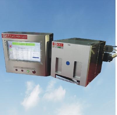 U6330热转印打码机